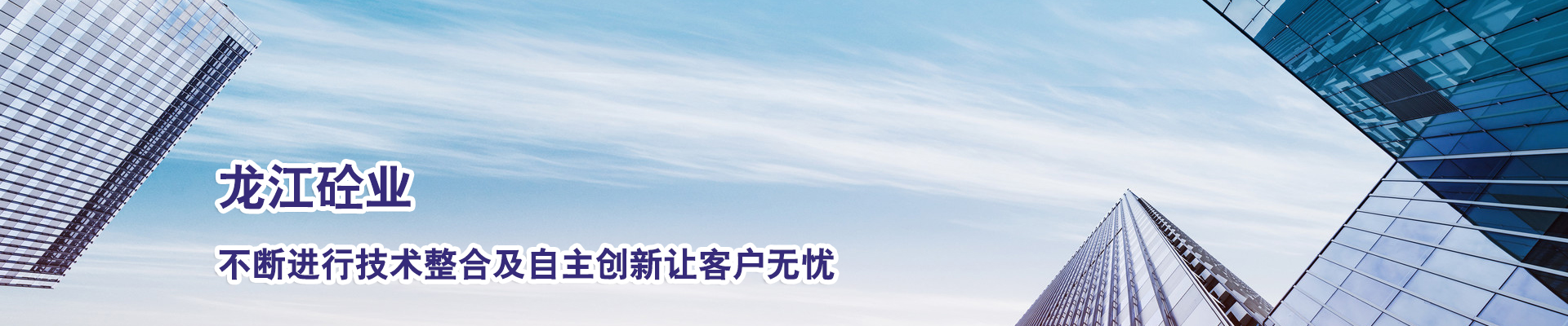 http://www.jsyclj.cn/data/images/slide/20191010170157_848.jpg